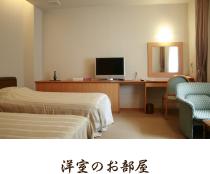 ツインベッドの洋室